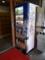 白鷺の湯「花咲くいろは」自動販売機貮之圖