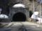 新山の神トンネル之圖