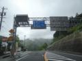 富山への帰路に就く之圖