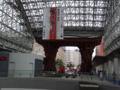 金沢百万石まつりで沸き立つ金沢駅之圖