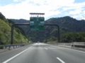 新東名高速道路所要時間情報板之圖