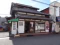 「オタクな酒屋」鈴木酒店之圖