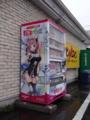 長野県松本市の松本イズミ嬢自販機之圖