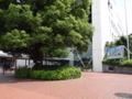 [むさむら聖地巡礼]武蔵村山市役所①