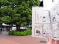 [むさむら聖地巡礼]武蔵村山市役所④