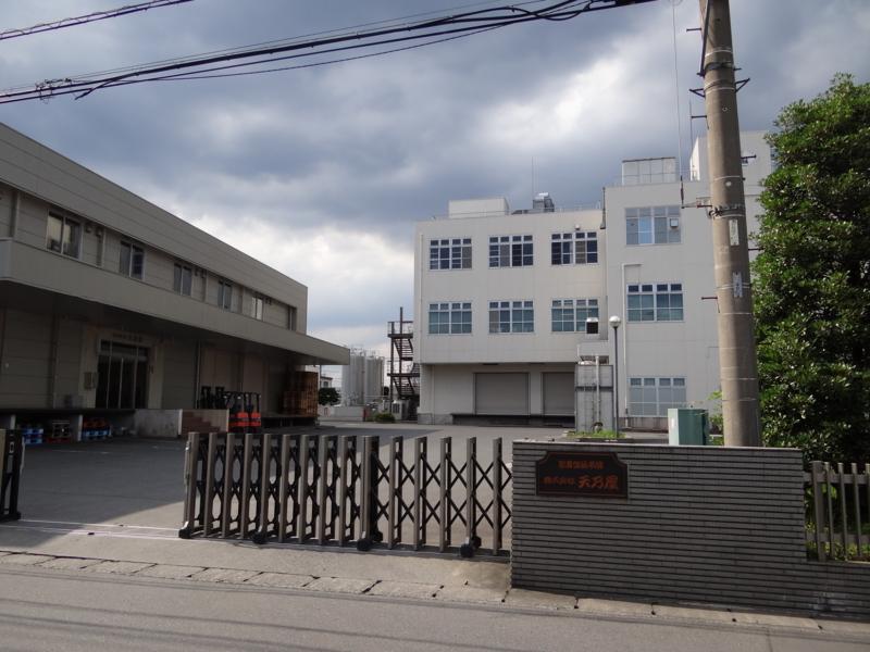 天乃屋東京工場②