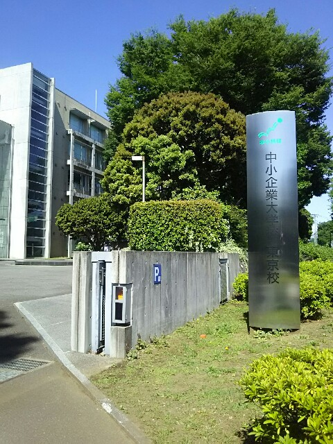 f:id:d-nagasaki:20180601172926j:image