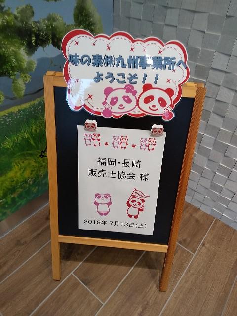 f:id:d-nagasaki:20190713184749j:image
