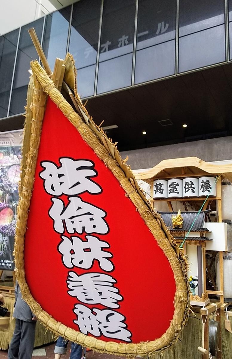 f:id:d-nagasaki:20190816231308j:plain