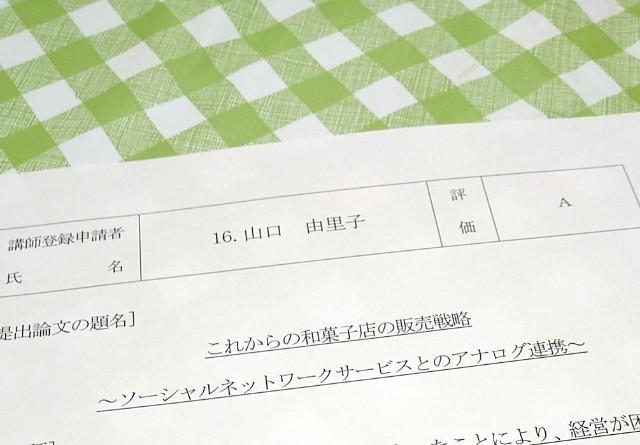 f:id:d-nagasaki:20191218092349j:image