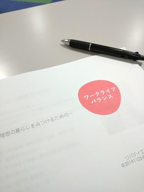 f:id:d-nagasaki:20191218182945j:image