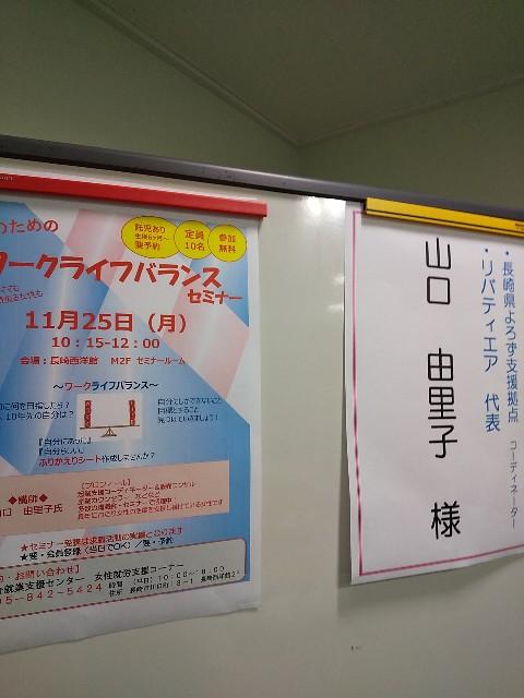 f:id:d-nagasaki:20191218183010j:image