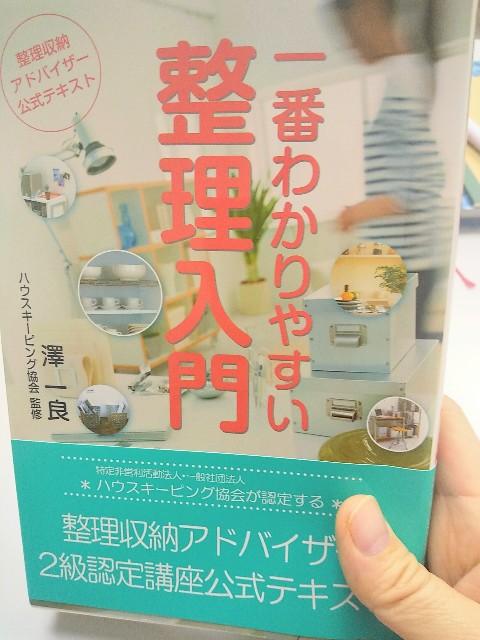f:id:d-nagasaki:20200122215218j:image