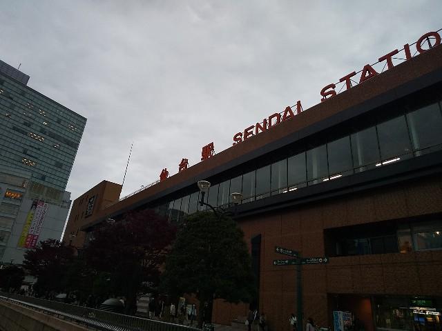 f:id:d-nagasaki:20201212155705j:image