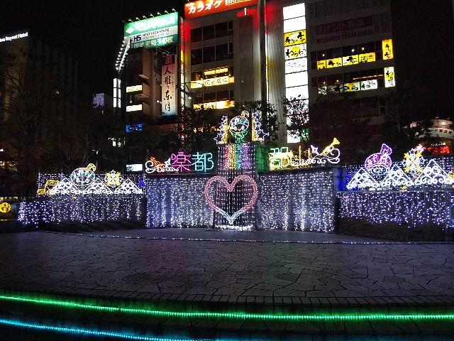 f:id:d-nagasaki:20201212222103j:image