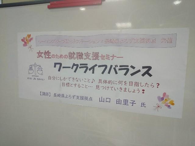 f:id:d-nagasaki:20201221235611j:image