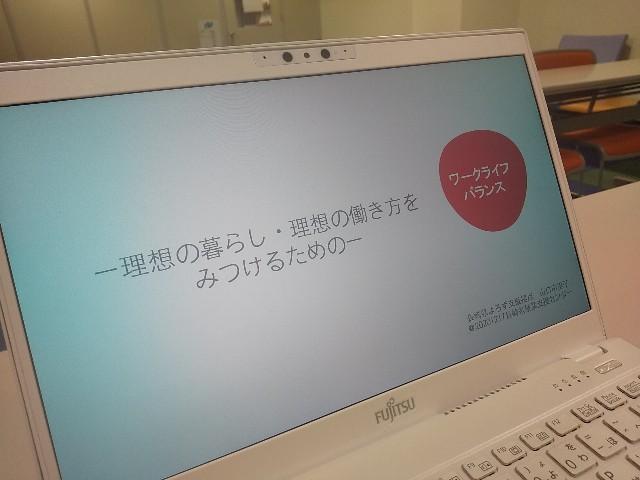 f:id:d-nagasaki:20201221235829j:image