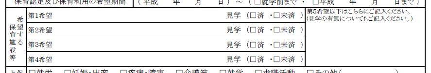 f:id:d-naka07:20160906234729j:plain