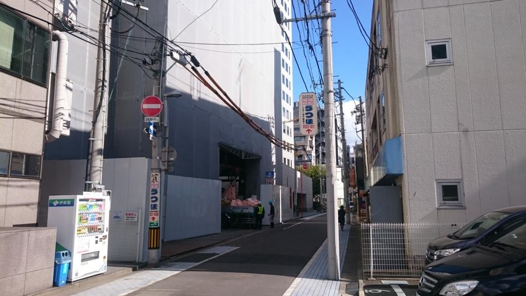 f:id:d-naka07:20161109100700j:plain