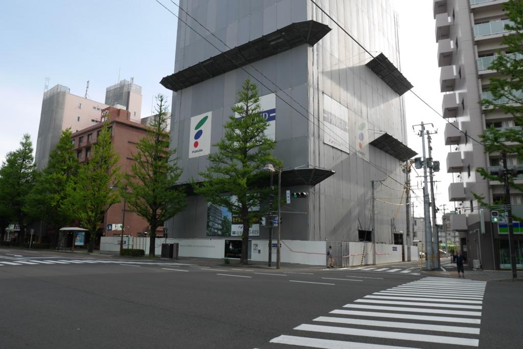 f:id:d-naka07:20170515002636j:plain
