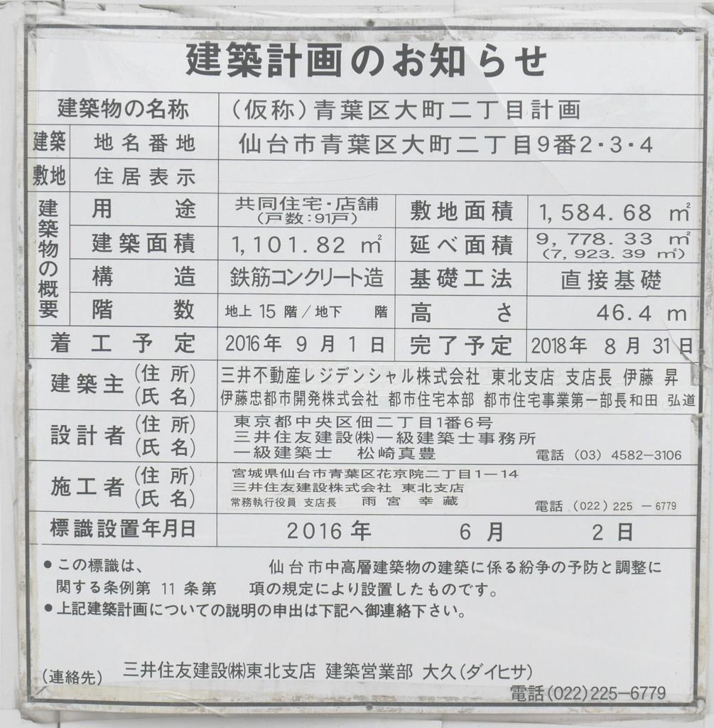 f:id:d-naka07:20170526011337j:plain