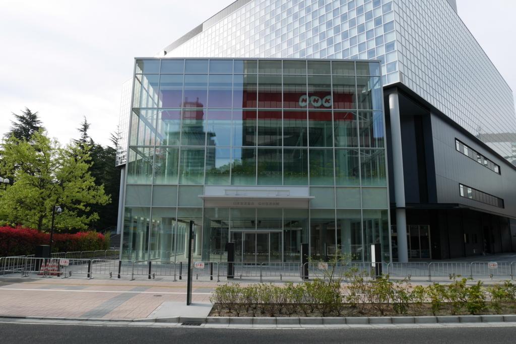 NHK新仙台放送会館、1、2階は「...