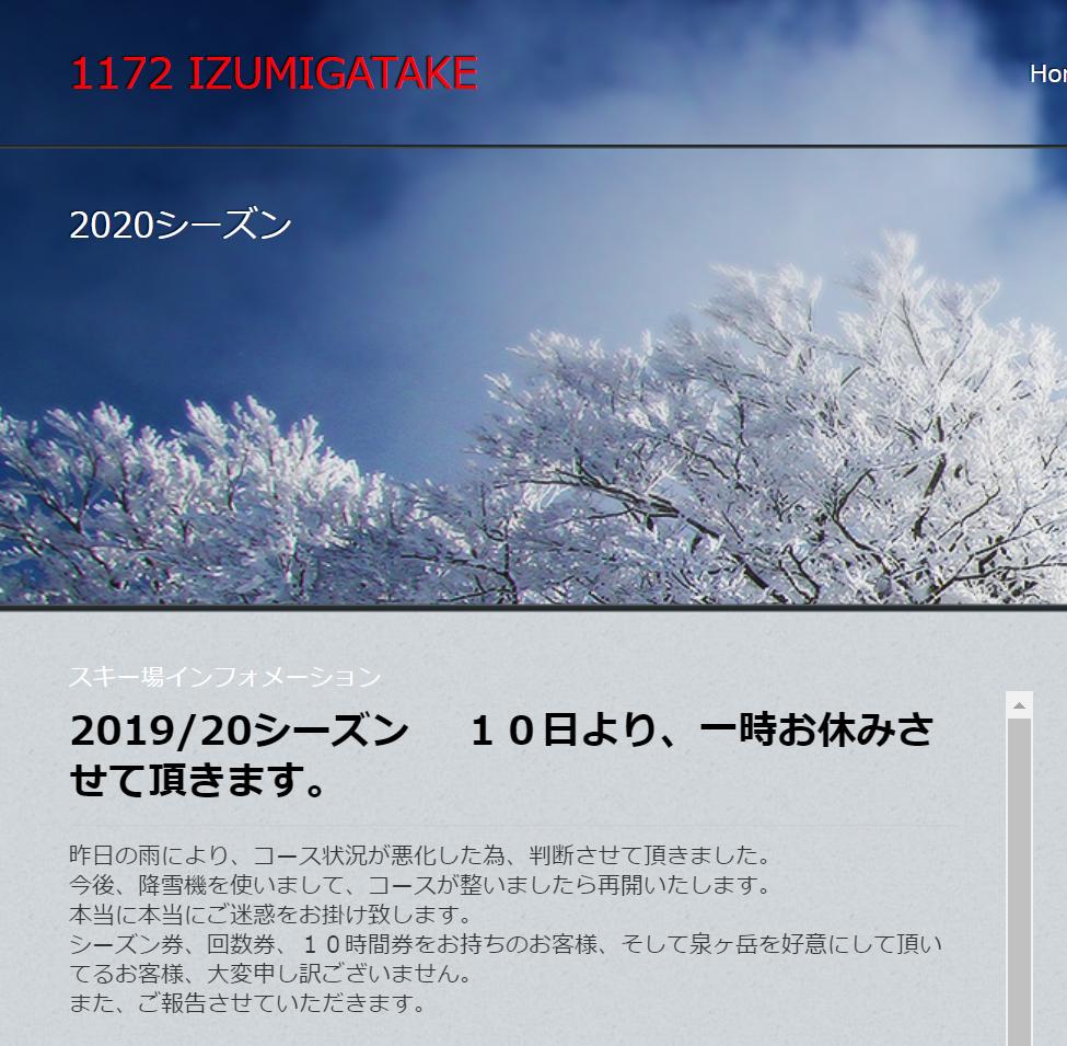 f:id:d-naka07:20200114013207p:plain