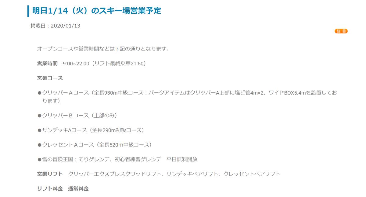 f:id:d-naka07:20200114014128p:plain