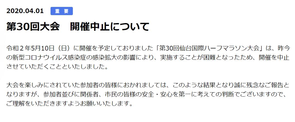 f:id:d-naka07:20200401231645p:plain