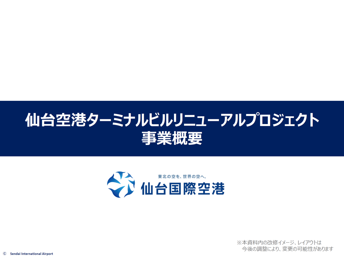 f:id:d-naka07:20200406230323p:plain