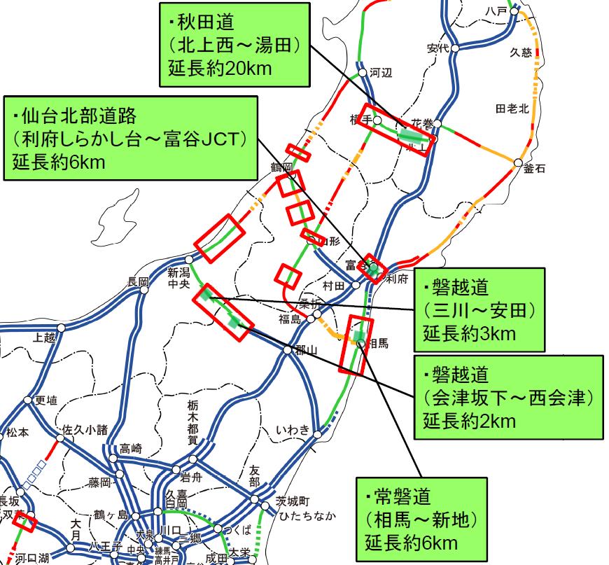 仙台都市圏環状自動車専用道路