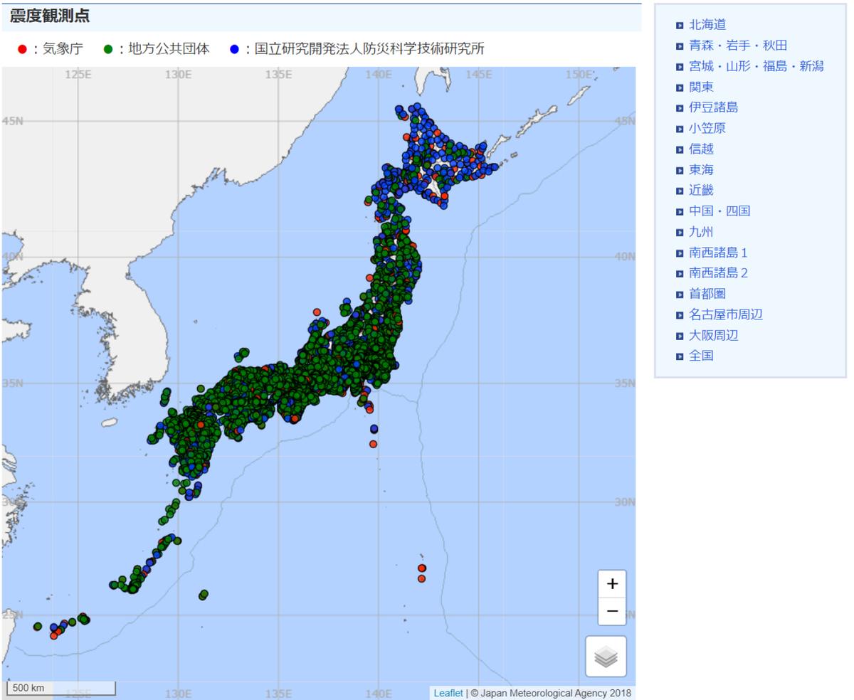 f:id:d-naka07:20210322023612p:plain