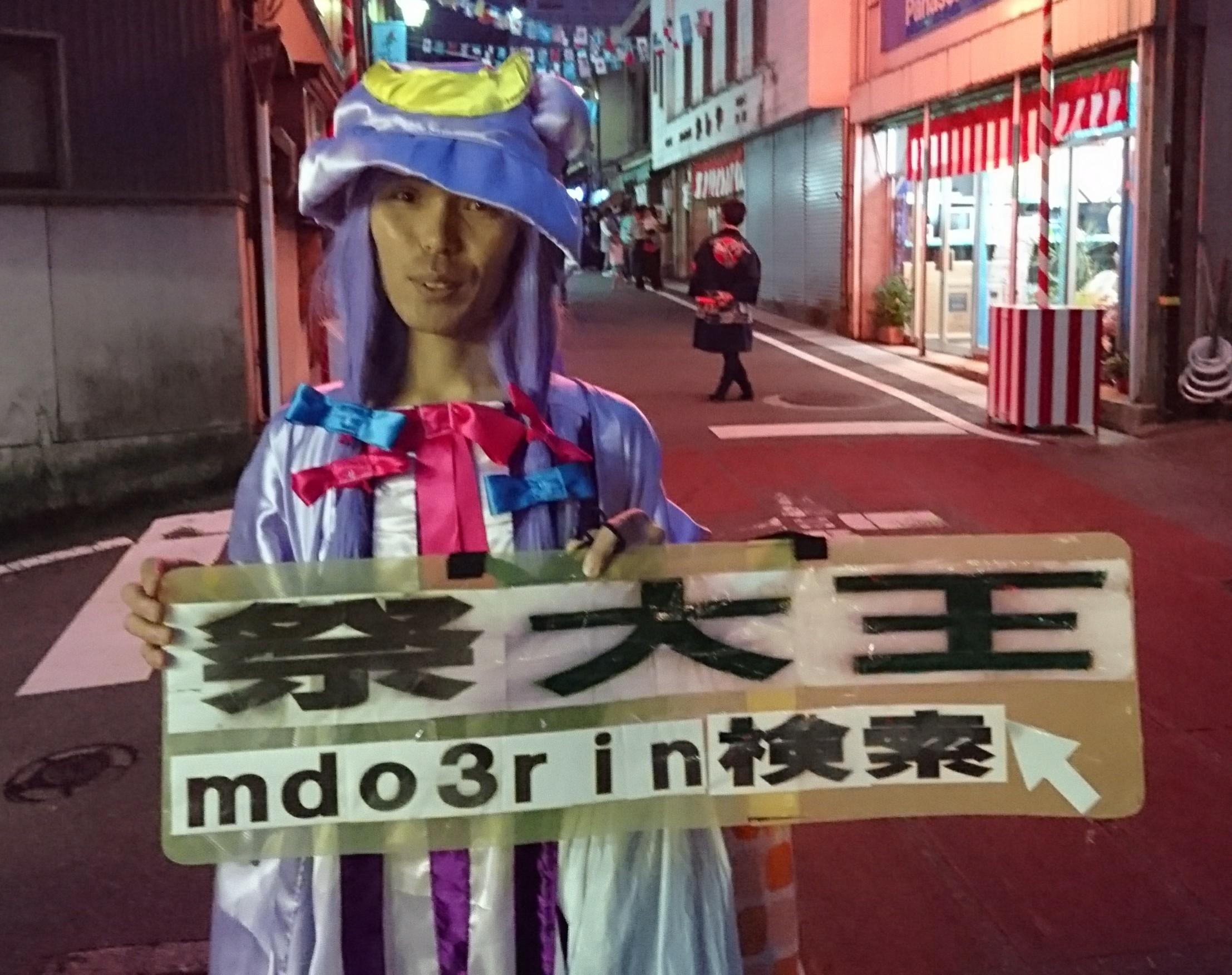 f:id:d-ninja:20170917070930j:image