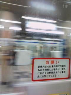 f:id:d-sakamata:20080614053223j:image