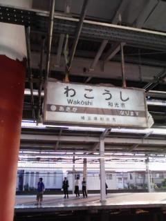 f:id:d-sakamata:20080614054526j:image