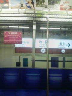 f:id:d-sakamata:20080614072738j:image