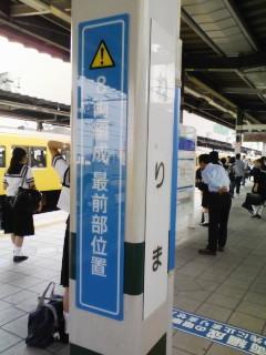 f:id:d-sakamata:20080614074327j:image