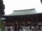 「新嘗祭」の明治神宮
