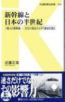 f:id:d-sakamata:20101215214829j:image