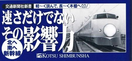 f:id:d-sakamata:20101217195552j:image