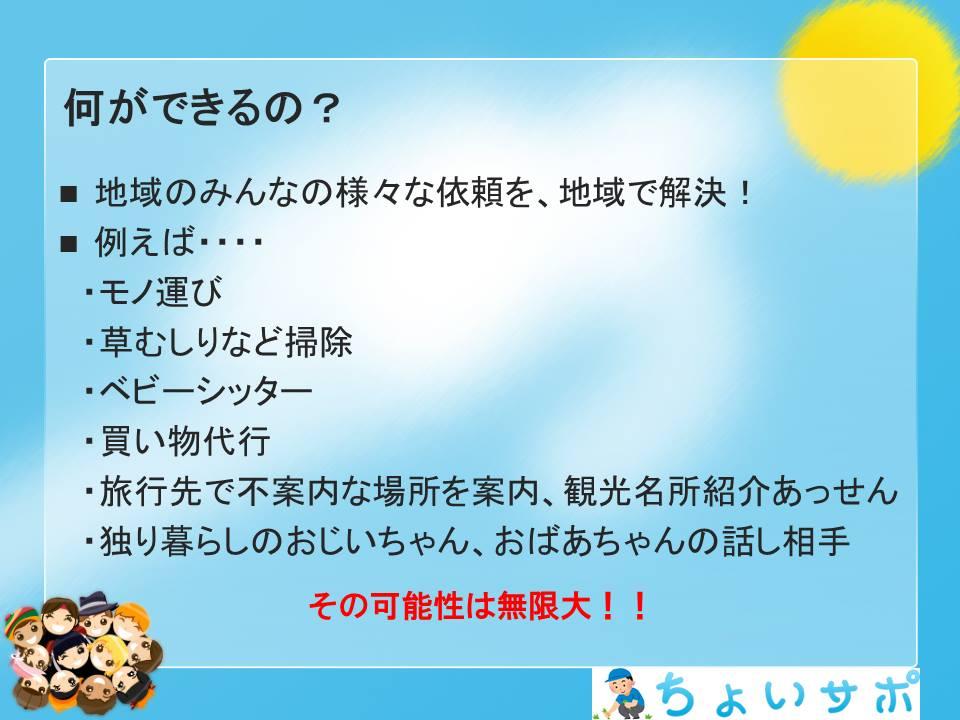 f:id:d-shimada:20170314105544j:plain