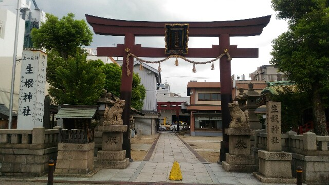 f:id:d-sk-nakasuji-the-world-is-a-mat:20160906234219j:image