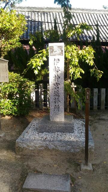 f:id:d-sk-nakasuji-the-world-is-a-mat:20161011113429j:image