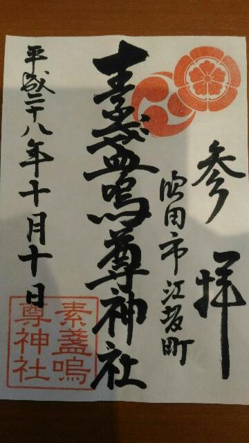 f:id:d-sk-nakasuji-the-world-is-a-mat:20161011114044j:image
