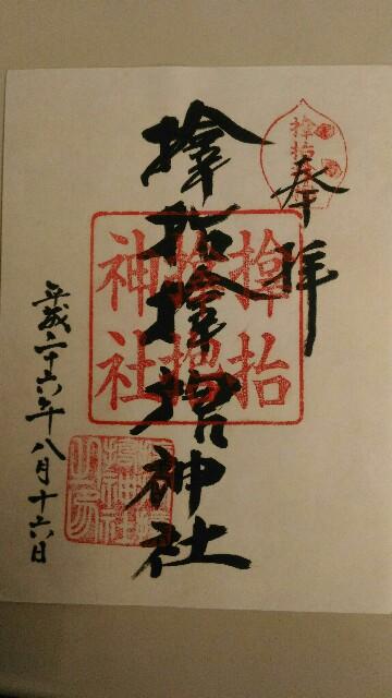 f:id:d-sk-nakasuji-the-world-is-a-mat:20161219204834j:image
