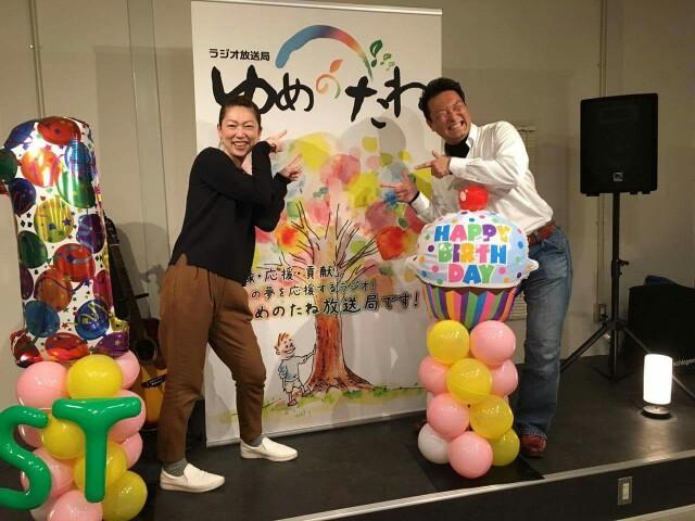 f:id:d-sk-nakasuji-the-world-is-a-mat:20170117205205j:image