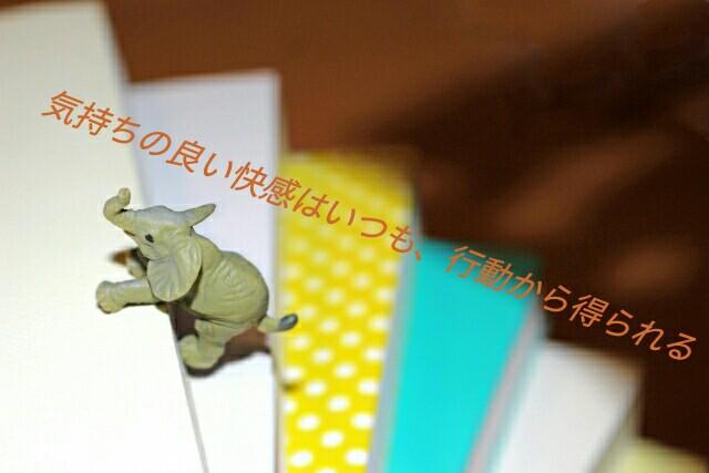 f:id:d-sk-nakasuji-the-world-is-a-mat:20170512192815j:image