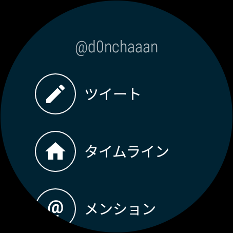 f:id:d0nchan:20171219183236p:plain