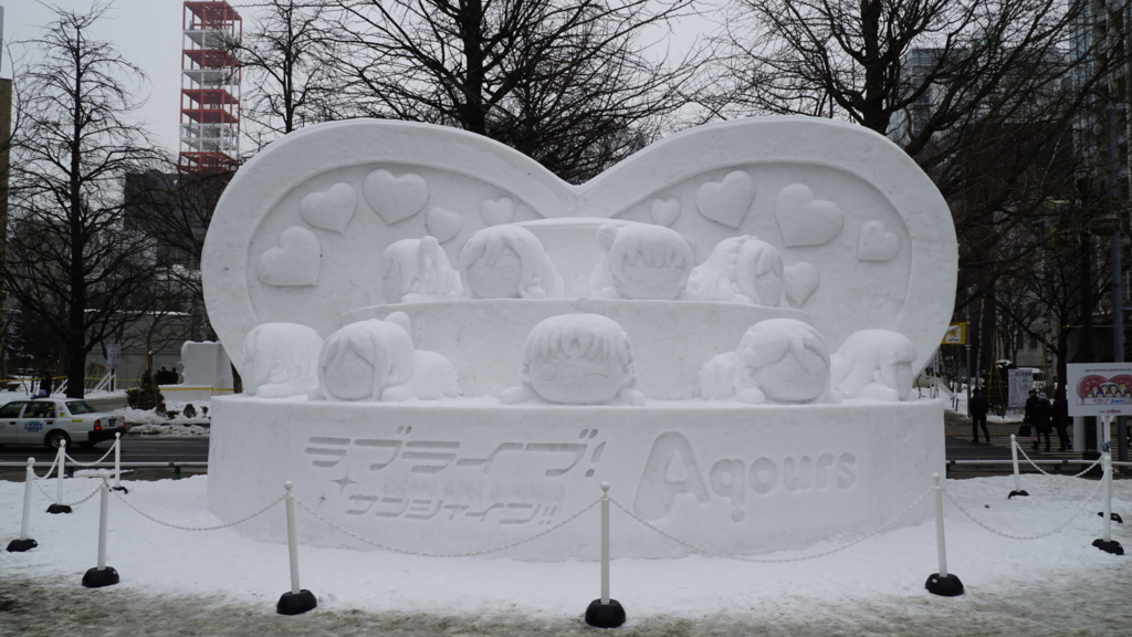 ラブライブ Aqours 雪像