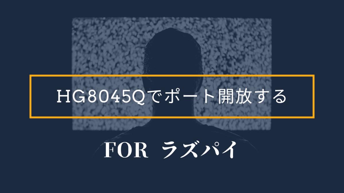 f:id:d0nchan:20200519170305p:plain